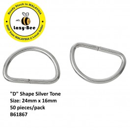 B61867: D Shape Silver Tone 24x16mm, 50 pieces/pack [ B18 ]
