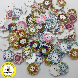 WB114: Flower Wood button 19mm, 50 pieces [ B14 ]