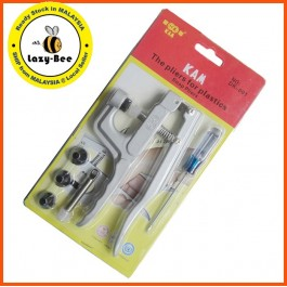 KM296: KAM Snaps Basic Hand Pliers for Plastic Snap Button Fastener