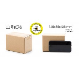 PC185: 11th (145x85x105mm) 5 pieces Corrugated Cardboard Shipping Boxes Mailing Moving Packing Carton Box Kotak