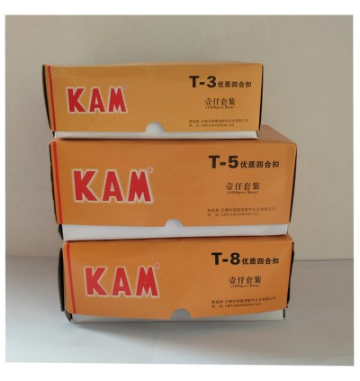 KM373: DARK ORANGE B52: Matte T5 KAM Snap Button, 50 sets [ K16 ]