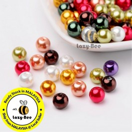 BC117: Luster Mix Pearlized Glass Pearl Beads 8mm, about 100 pieces