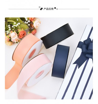 R813 VANILLA: 5 meter Grosgrain Ribbon Wedding DIY Craft Bow knot Perkahwinan Borong Balut Reben